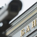 Журнал Forbes назвал самые лучшие банки в России