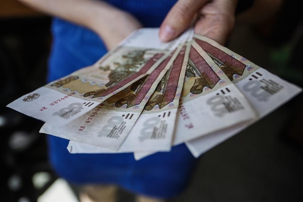 деньги зарплата Россия