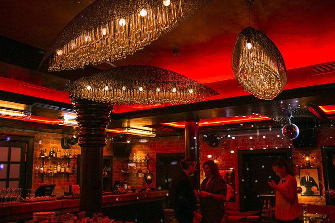 Kisa Bar