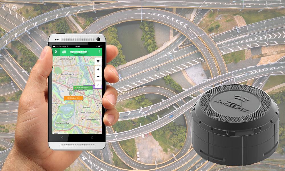 GPS маячок