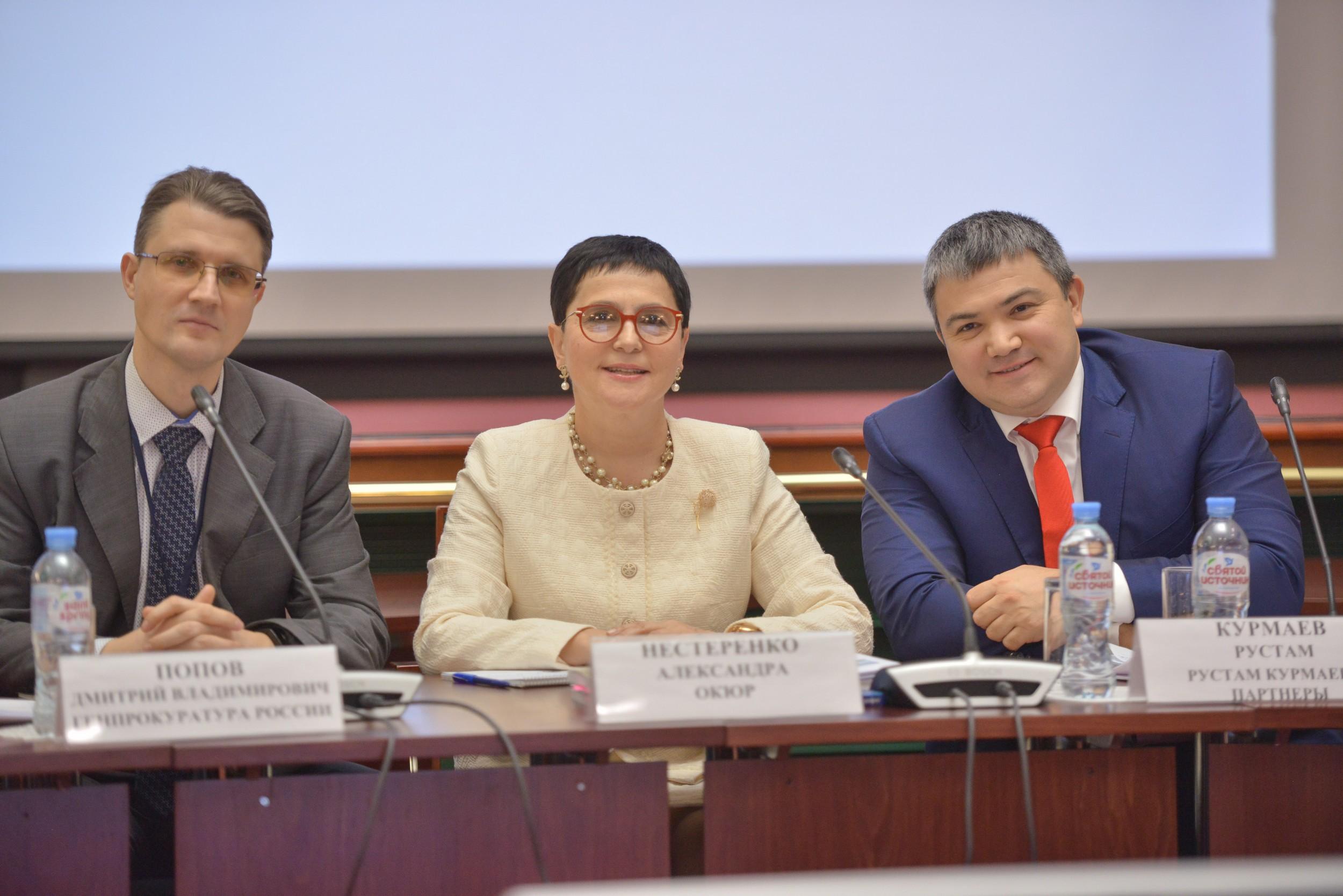 Рустам Курмаев