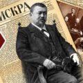 Савва Морозов