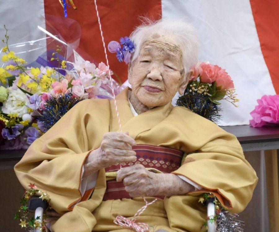 Танака Кани