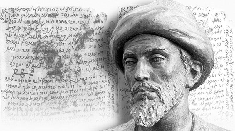 философ Маймонид