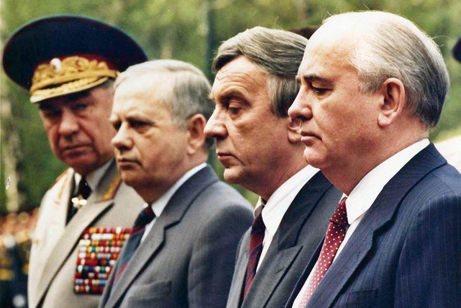 Советский Союз 1991