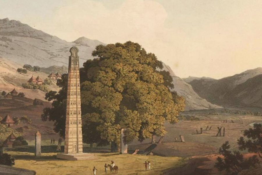 Эфиопия 3000 2500 г. до н.э.