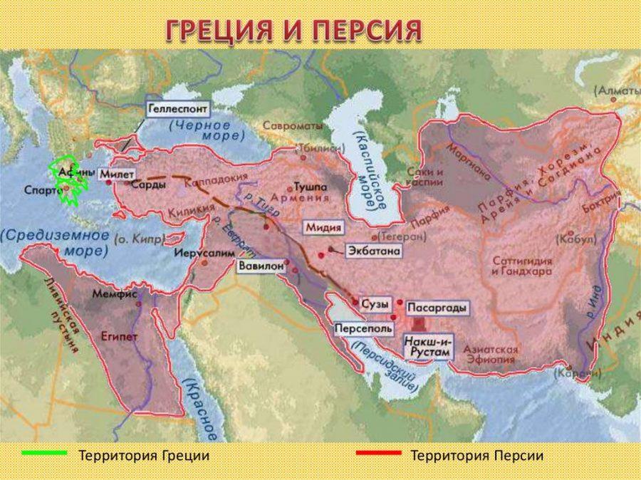 Карта Персии