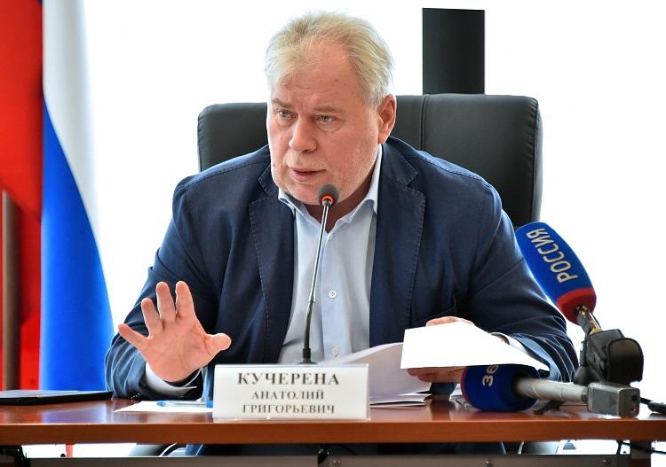 Кучерена Анатолий адвокат